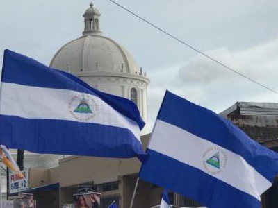 Símbolo-patrio-de-Nicaragua