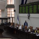 Ley de Regulación de Agentes Extranjeros repercutirá en fondos y nuevas confiscaciones